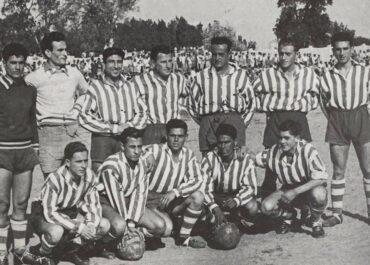 Los colores verdiblancos del Atlético Sanluqueño CF